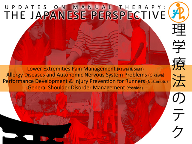 Updates on Manual Therapy:  The Japanese Perspective